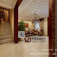 泰禾·北京院子的景觀建筑有什么特色
