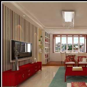红色底蕴 大气时尚客厅装修