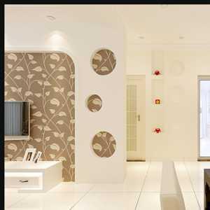 北京东方艺达建筑装饰公司整体家装怎么样
