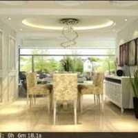 100平米的房子精装修大概要多少钱
