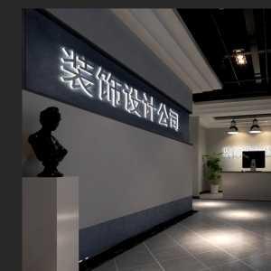 北京东城棚户区改造