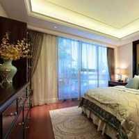 上海市装饰装修业协会