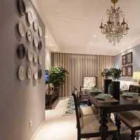 北京75平方房子装修多少钱