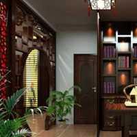 重庆140平米房子精装修价格多少