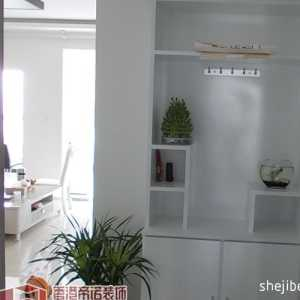 上海市长宁区装修公司