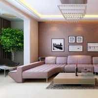 茶几小客厅沙发地中海装修效果图