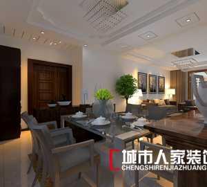 北京省钱装修风格