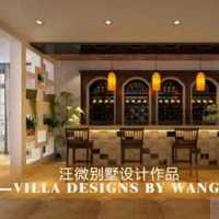 餐桌餐厅简约110平米装修效果图