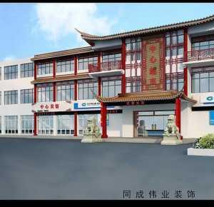 104平现代简约全包装修多少钱-北京生活 一起装修网