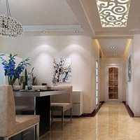 家庭美式3室一厅装修效果图