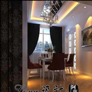 北京月亮湾别墅