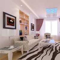 地毯客厅现代简约茶几装修效果图