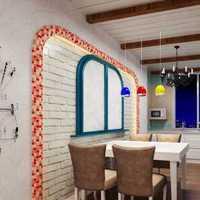 餐桌130平米餐厅富裕型装修效果图