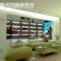 求上海室内装饰装修公司前十有能力的公司