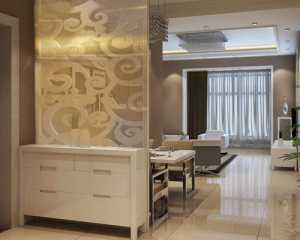 北京90平米老房装修多少钱解析