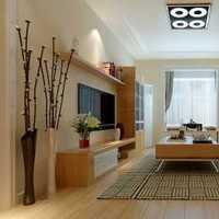 北京100平米的房子30万去装修算高大上了吗