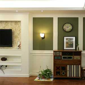 室内装修验收标准 室内装修技巧推荐