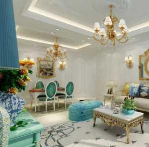 北京设计师装修房子