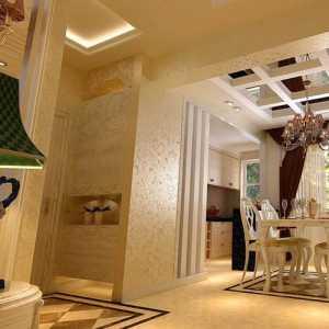 北京133房子装修