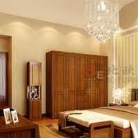 北京市房屋装修价格