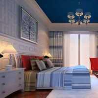 室内装修设计价格