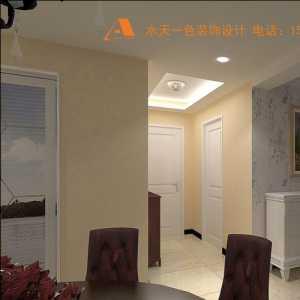 101平米两室两厅装修价格