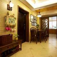 北京老房裝修效