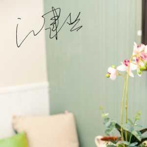 金穗花園精裝修賣房子價格