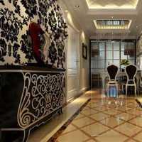 混合型三居室餐厅窗帘装修效果图