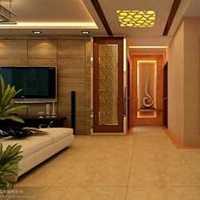 稳重灯具新房100平米装修效果图