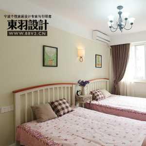 北京-百安居装潢