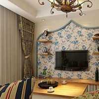 3平米客厅工艺沙发装修效果图
