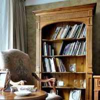 家居装修的效果图有哪些?