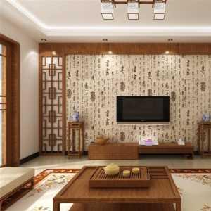 北京元洲装饰公司大冶分公司