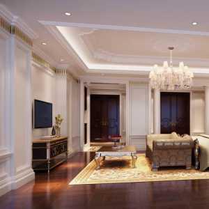 北京90平米兩室一廳新房裝修要多少錢