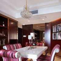 別墅室內設計風格有哪些