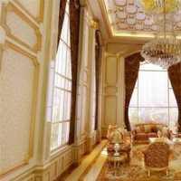 北京興達日盛裝飾公司