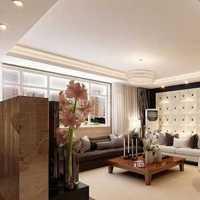 140平米房子美式装修大概多少钱
