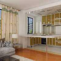 90平米装修预算表90平米房屋装修怎样最省钱