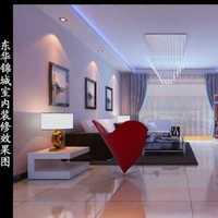 1合川100平米的房子简约装修需要多少钱