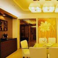 北京一百多平米的房子裝修要多少錢