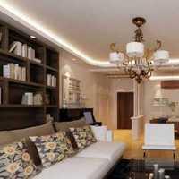 如何确定合适的家装风格