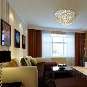 房屋裝飾設計公司