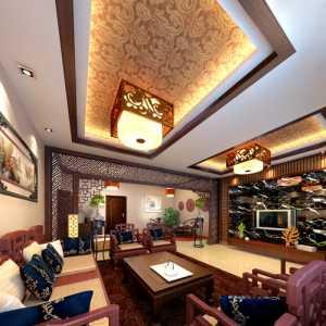 客厅沙发复式140平米装修效果图