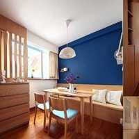 石家莊110平米新房子裝修得要多少錢
