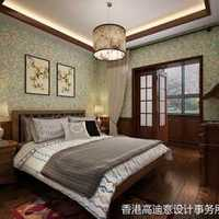 深圳腾龙装潢公司