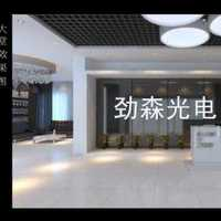 2021年宁波室内设计师薪资待遇如何