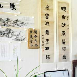 北京北京家居裝修公司電話