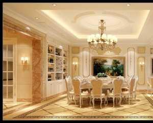 北京高檔別墅裝修價格