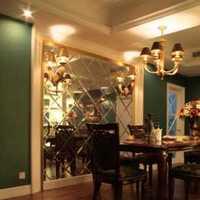 四居餐厅欧式古典壁纸装修效果图